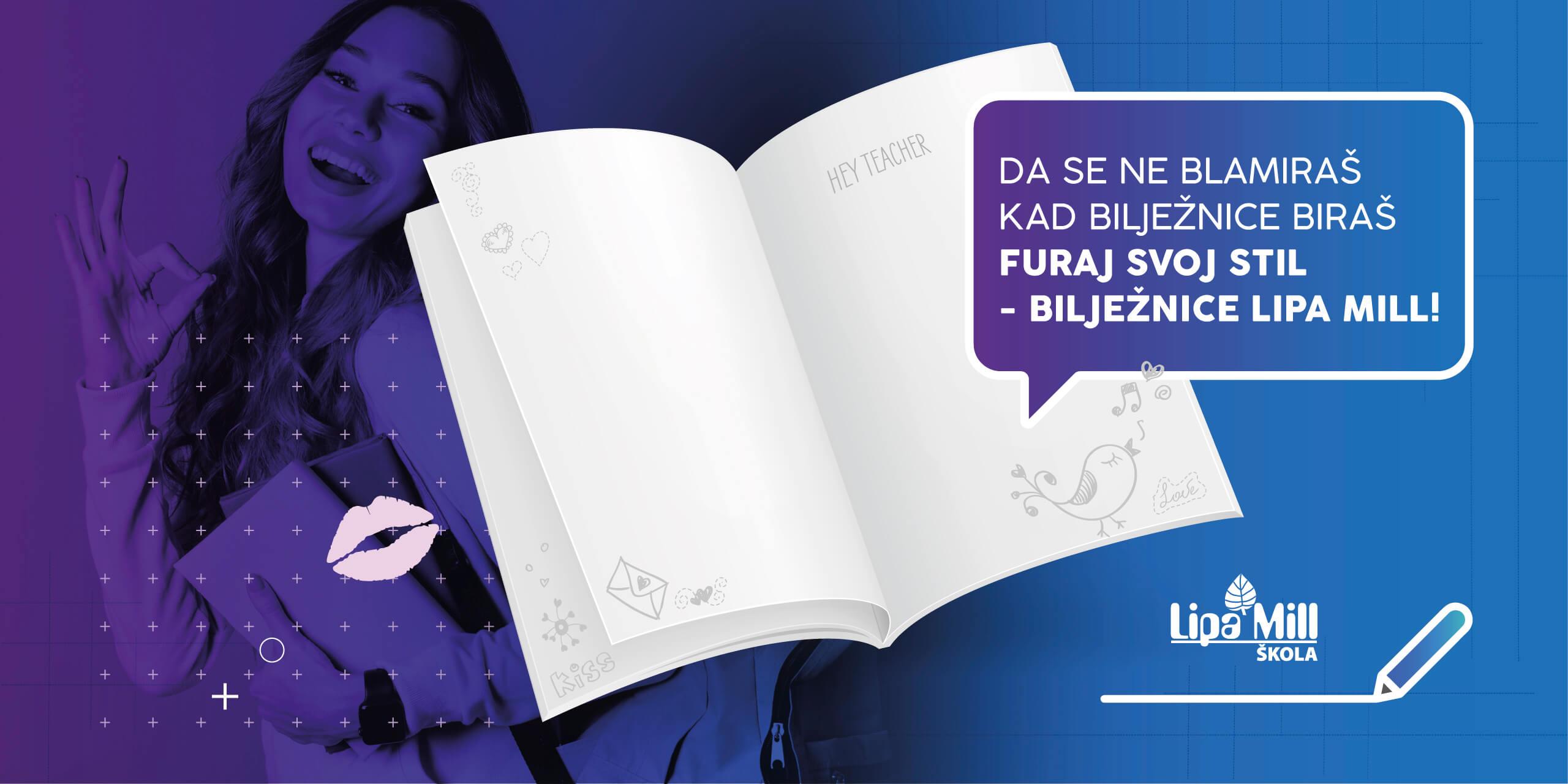 #furajsvojstil